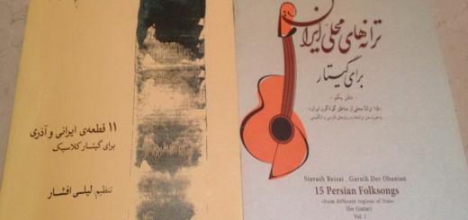 موسیقی ایرانی برای گیتار کلاسیک 3