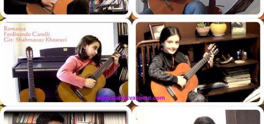 اجراهایی از هنرجویان گیتار کلاسیک 1