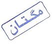 فراخوان یازدهمین دورهی مسابقهی گیتار تهران 2